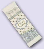 Velvet Megillah Case White Design